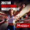Thumbnail image for Jestem maratończykiem! Dziękuję za Wasze wsparcie!