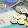 Thumbnail image for Jak mądrze płacić na zagranicznych wakacjach, czyli minimalizujemy prowizje
