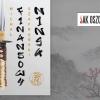 """Thumbnail image for JEST! Nowe wydanie książki """"Finansowy ninja"""" na rok 2019 i świetna promocja dla Klientów"""